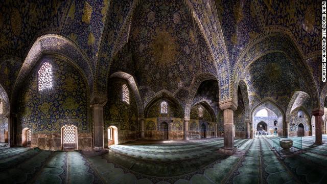 Shah Imam mosque: Panorama